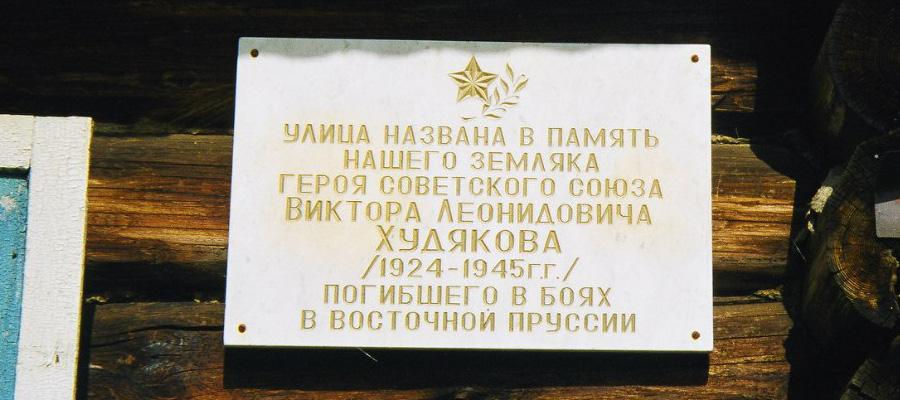 Заказать проститутку в Тюмени ул Виктора Худякова жена проститутка фильмы